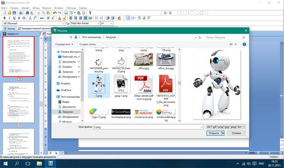Способы открытия XLSX-файлов онлайн